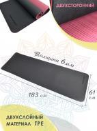 Килимок для йоги та фітнесу ONHILLSPORT TPE-0236 183x61x0,6 см червоно-чорний