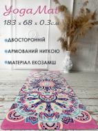 Килимок для йоги та фітнесу ONHILLSPORT Prana ZM-0312 183x68x0,3 см різнокольоровий