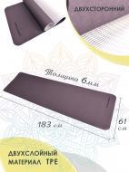 Килимок для йоги та фітнесу ONHILLSPORT TPE-0234 183x61x0,6 см фіолетовий