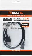 Перехідник USB Real-el USB – microUSB + Apple LightningUSB Type-C – microUSB 1 м (USB 2.0 Pro AM-micro type B 2m)