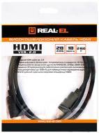 Real-el (HDMI VER. 2.0 M-M 4m, black (R)
