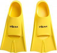 Ласти Volna TRAINER 5011-00 р. XL жовтий