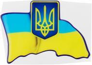 Шильда  прапор України з тризубом