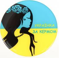 Шильда  українка за кермом