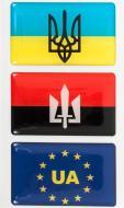 Набір шильд Набір шильд Прапор України, Прапор УПА, Прапор ЄС, 67Х40мм