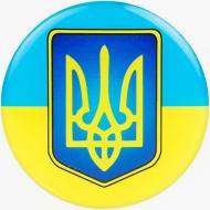 Шильда Тризубець на синьо-жовтому фоні
