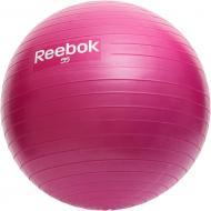 Мяч гимнастический Reebok d55 RAB-11015MG
