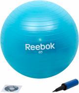 Мяч для фитнеса Reebok d65 RAB-11016MG