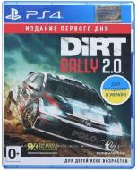Гра Sony Dirt Rally 2.0 (PS4, англійська версія)
