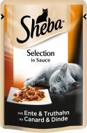 Корм Sheba Selection in Sauce з качкою та індичкою в соусі 85 г