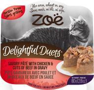 Корм ZOE Delightful Duets Pate курка-яловичина 80 г