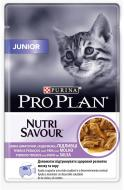 Корм Purina Pro Plan Junior Nutrisavour з індичкою 85 г