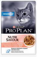 Корм Purina Pro Plan Housecat Nutrisavour з лососем 85 г