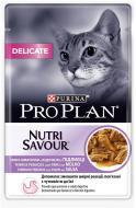 Корм Purina Pro Plan Delicate Nutrisavour з індичкою 85 г
