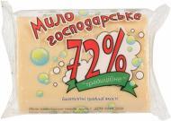 Господарське мило 72% традиційне 180 г 1 шт./уп.