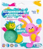 Набір для творчості Genio Kids Кульковий пластилін TA1801