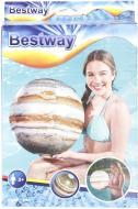 Мяч надувной Bestway Юпітер 61 см з підсвіткою