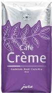 Кава в зернах Jura Cafе Crеme 250 г (Сoffee *Cafe Creme* 250g)