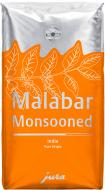 Кава в зернах Jura Malabar Monsooned 250 г (Сoffee *Malabar* 250g)