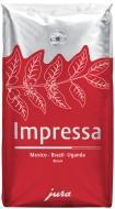 Кава в зернах Jura Impressa 250 г Сoffee *Impressa* 250g