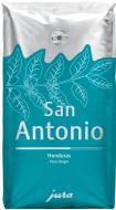 Кава в зернах Jura San Antonio 250 г Сoffee *San Antonio* 250g