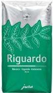 Кава в зернах Jura Riguardo 250 г Coffee *Riguardo* 250g