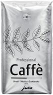 Кава в зернах Jura Caffe 500 г (Coffee *Caffe* 500g)