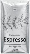 Кава в зернах Jura Espresso 500 г (Coffee *Espresso* 500g)