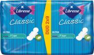 Прокладки гігієнічні Libresse Classic Protection Long super 18 шт.
