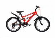 Велосипед дитячий 20