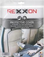 Накидка на сидіння з кишенями Rexxon сірий