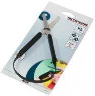 Ножницы Fackelmann с объединенными ручками 20 см 60323