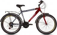 """Велосипед 24"""" Ardis SANTANA сірий 0709"""