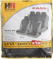 Набір чохлів для сидінь H&R Pass 10908 світло-сірий