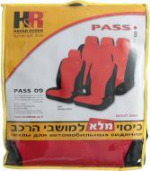 Набір чохлів для сидінь H&R Pass 10911 чорний