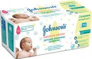 Дитячі вологі серветки Johnson's Baby Ніжність бавовни 112 шт.