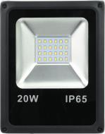 Прожектор DDH 20 20 Вт IP65 чорний 17120