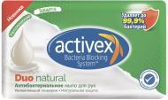 Антибактеріальне рідке мило ACTIVEX 120 г 1 шт./уп.