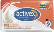Мило органічне ACTIVEX органічне антибактеріальне 120 г 1 шт./уп.