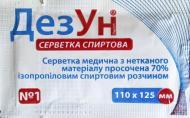 Вологі серветки ОпікУн дезинфицирующее средство 10 шт.