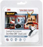 Многоразовые клейкие застежки  3М™ Dual Lock прозрачные 3,5х25 мм 1 м