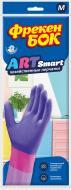 Перчатки латексные Фрекен Бок ART Smart крепкие р.M 1 пар/уп. мульти