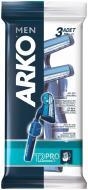 Одноразові бритви Arko T2 Pro Double 3 шт.