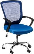 Крісло Special4You Marin E0918 синій