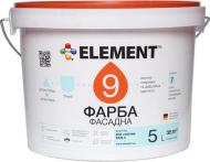 Краска Element 9 База А белый 5л
