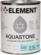 Лак фасадний для каменю Aquastone Element глянець 2,5 л
