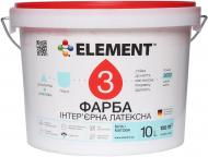 Краска Element 3 База А белый 10л