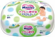 Дитячі вологі серветки Merries Flushable 64 шт.