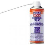 Спрей для ременів Liqui Moly Keilriemen-Spray 400 мл