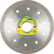Диск алмазний відрізний Klingspor Special DT900FP 125x1,4x10 кераміка